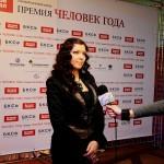 Премия года в Челябинске