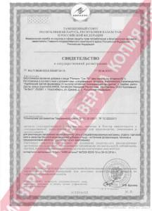 сертификат сяо яо_1